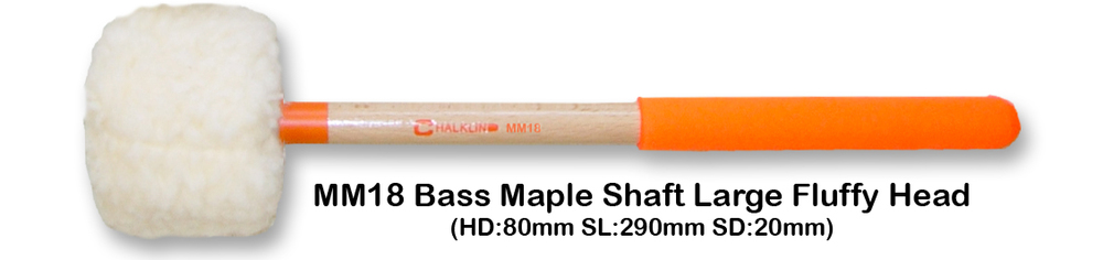 MM18 BASS MAPLE SHAFT LARGE FLUFFY HEAD
