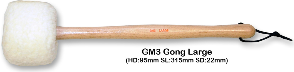 GM3 GONG LARGE