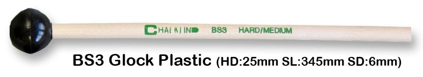 BS3 GLOCK PLASTIC