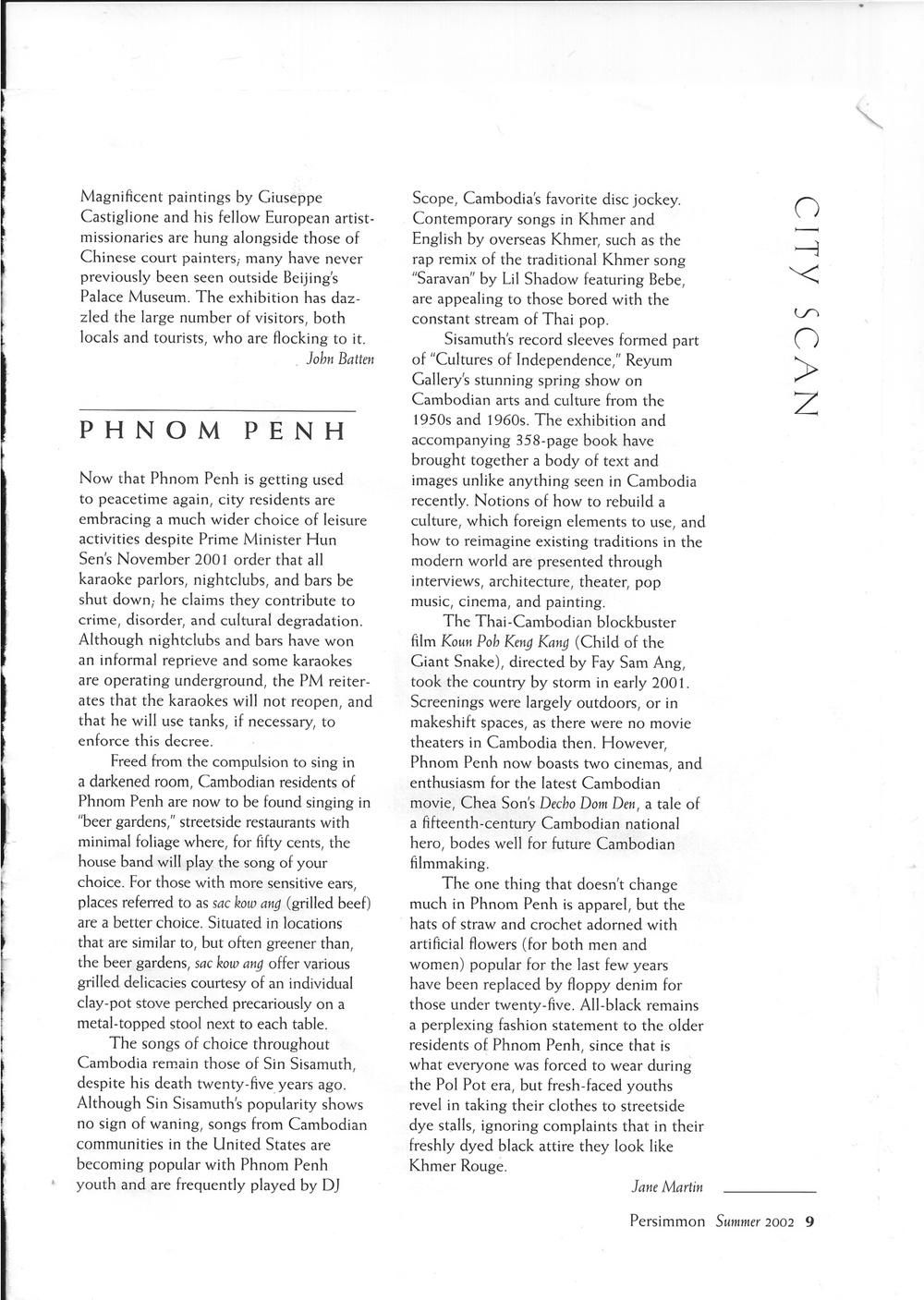 2002 Summer Persimmon 300dpi.jpg