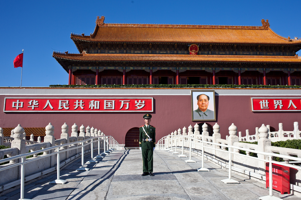Mao's portrait above Tiananmen