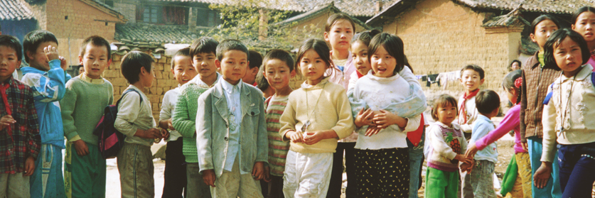 Kimberly-Sink-rural-children-yunnan-province-china.jpg