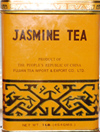Bulk Jasmine Tea