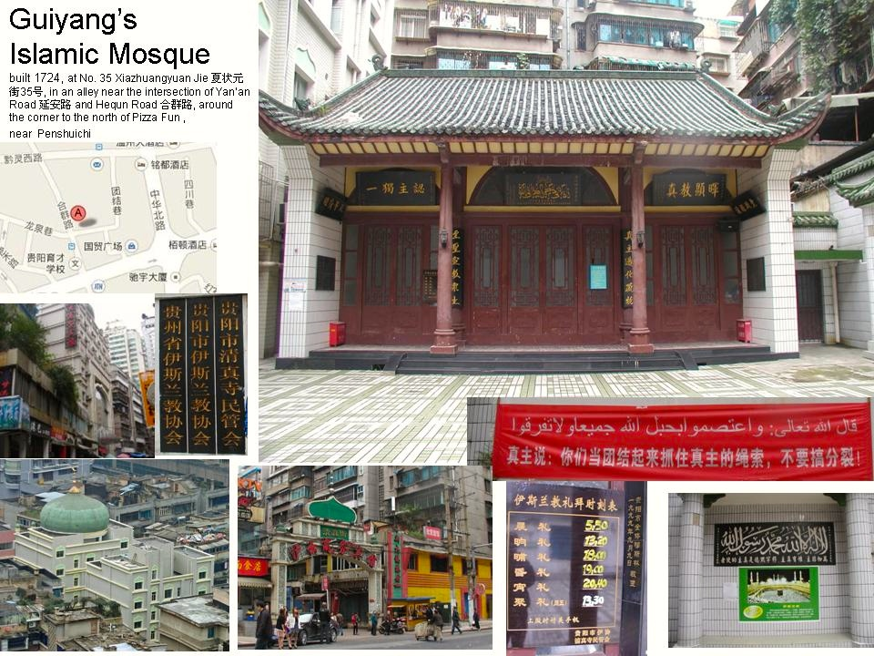 Guiyang's Islamic Mosque