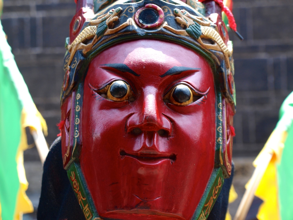 Traditional Miao Mask @ Qingman Miao Village, Guizhou.