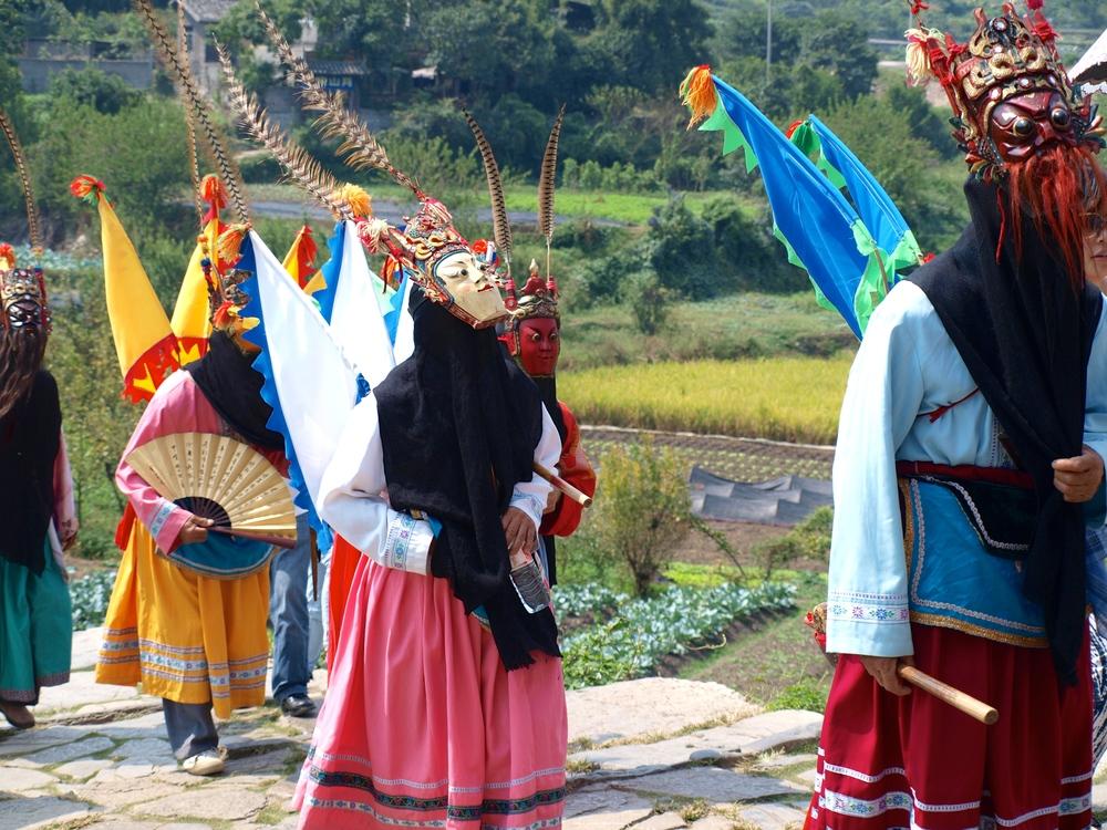 Miao Procession @ Qingman Miao Village, Guizhou