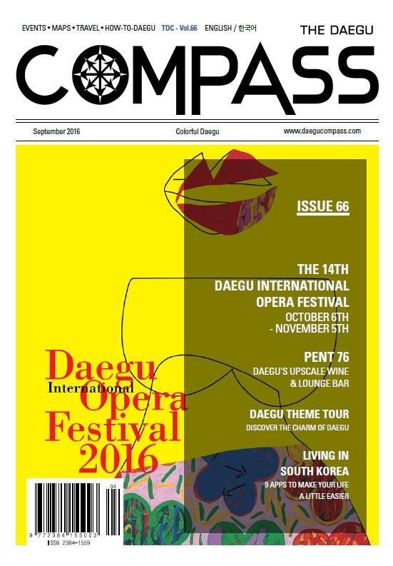 Daegu Compass#66 Sept. 2016