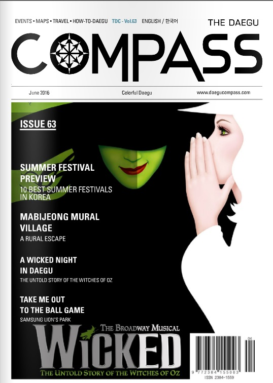 Daegu Compass #63   June 2016