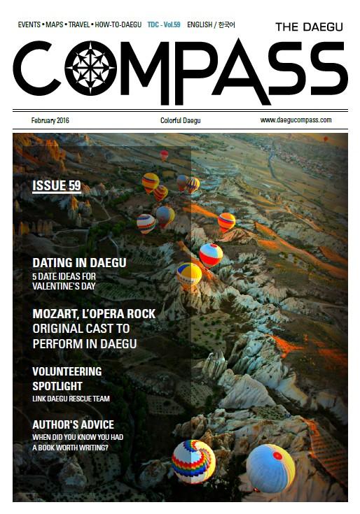 Daegu Compass #59 Feb. 2016