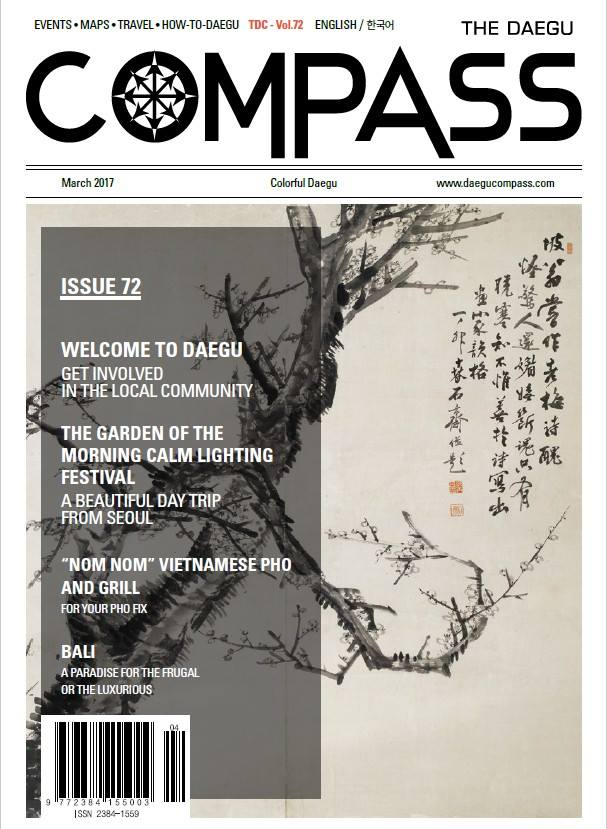 The Daegu Compass #72   March 2017