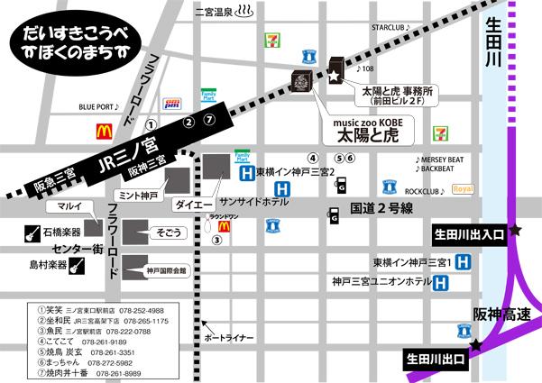 taitora_map.jpg