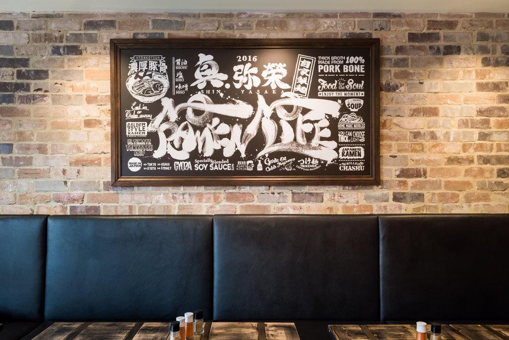 20160710YasakaRamen-05©chicksphoto.jpg