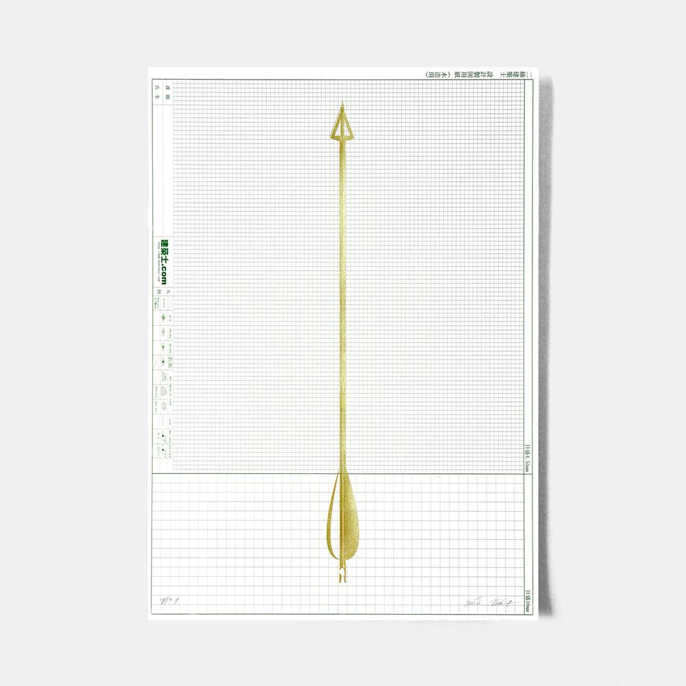 arrow_editionA_print_light.jpg