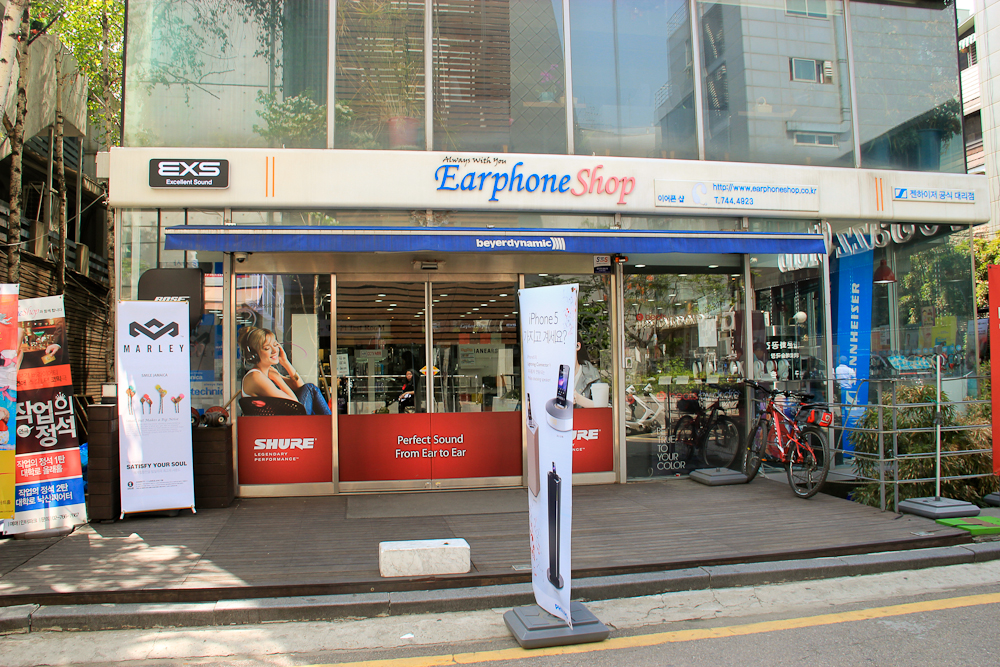 Earphone Shop