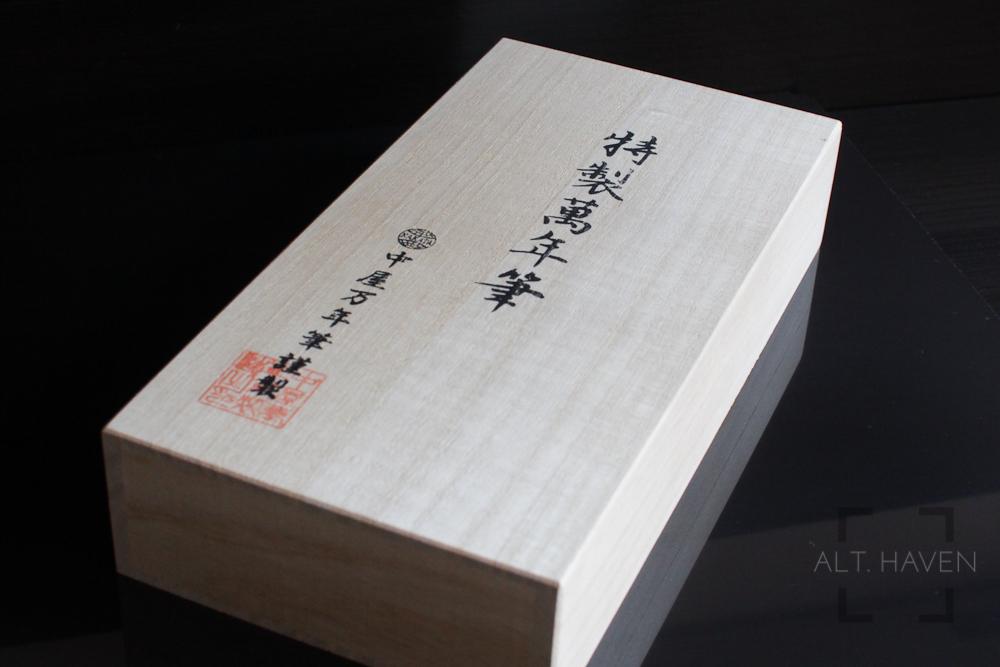 Nakaya Decapod-3.jpg