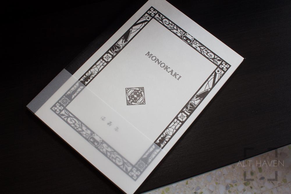 Monokaki-2.jpg