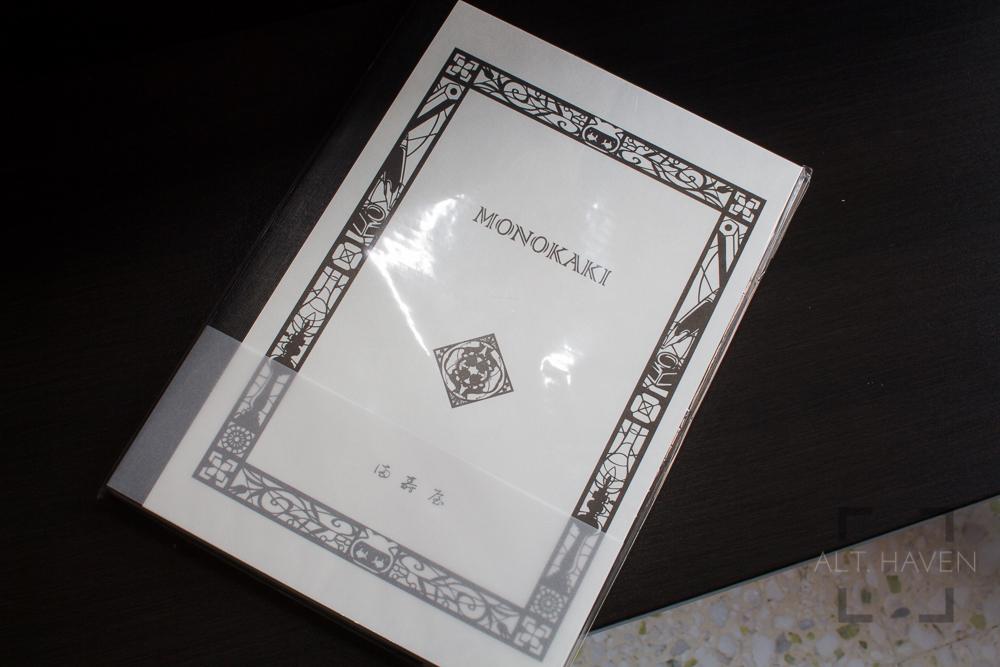 Monokaki.jpg