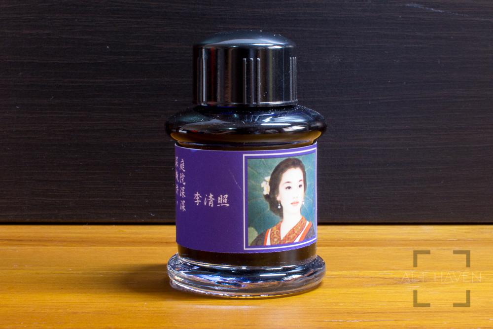 De Atramentis Li Qing Zhao.jpg