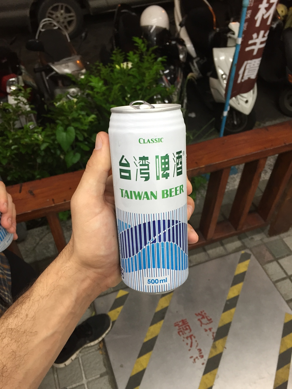 There are no open container laws in Taiwan; I recommend taking advantage.