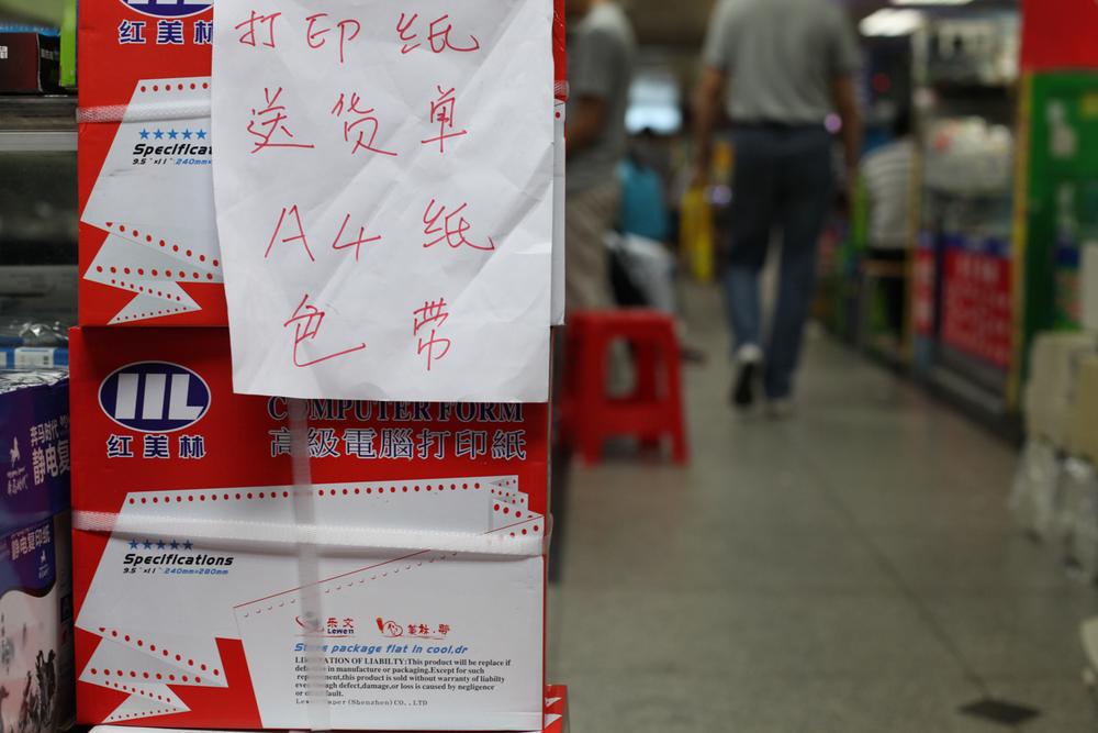 shenzhen malls-38.jpg