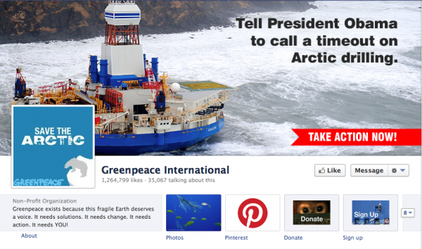 Greenpeace International  uses their cover image, in conjunction with their profile image, to highlight a current action alert.