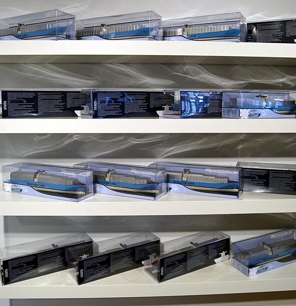 Maerskline Souvenir Series, 2008