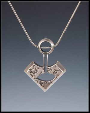 Jewelry making workshops molly sharp jewelry hollow form pendant aloadofball Gallery