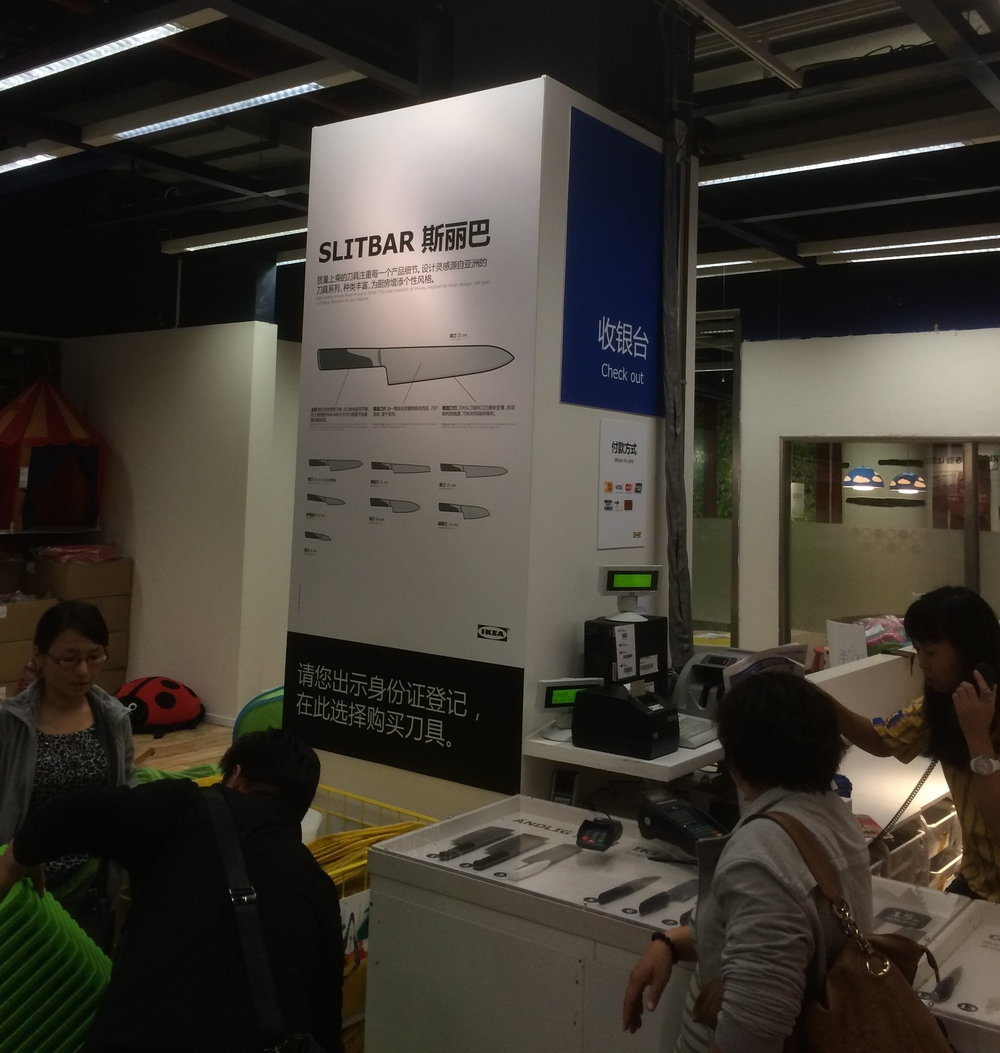 ...and when you walk into the IKEA FAMILY room, you find that that's where the sell...THE KNIVES ?!?!?!?!?!?