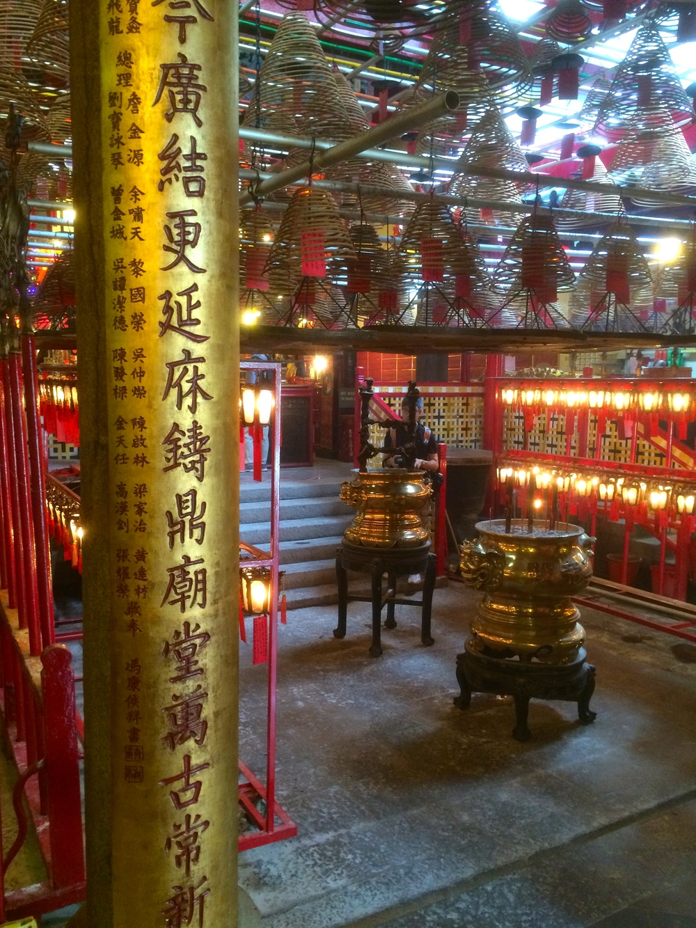 inside the temple.  those are coils of incense hanging overhead.