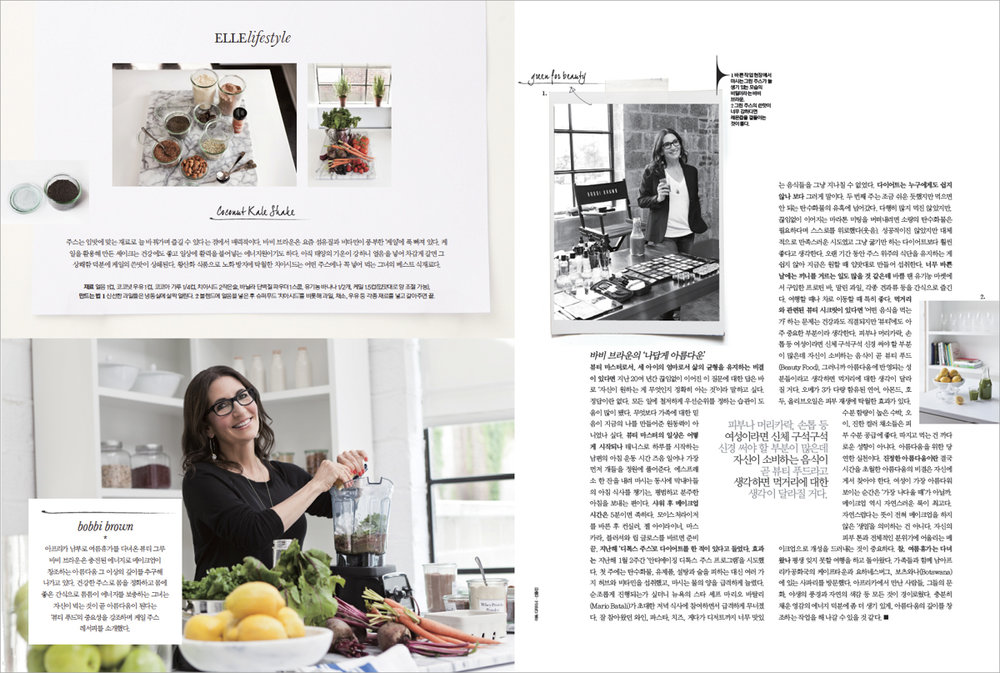 ELLE_2013_Sep_FashionableDinning_BobbiBrown.jpg