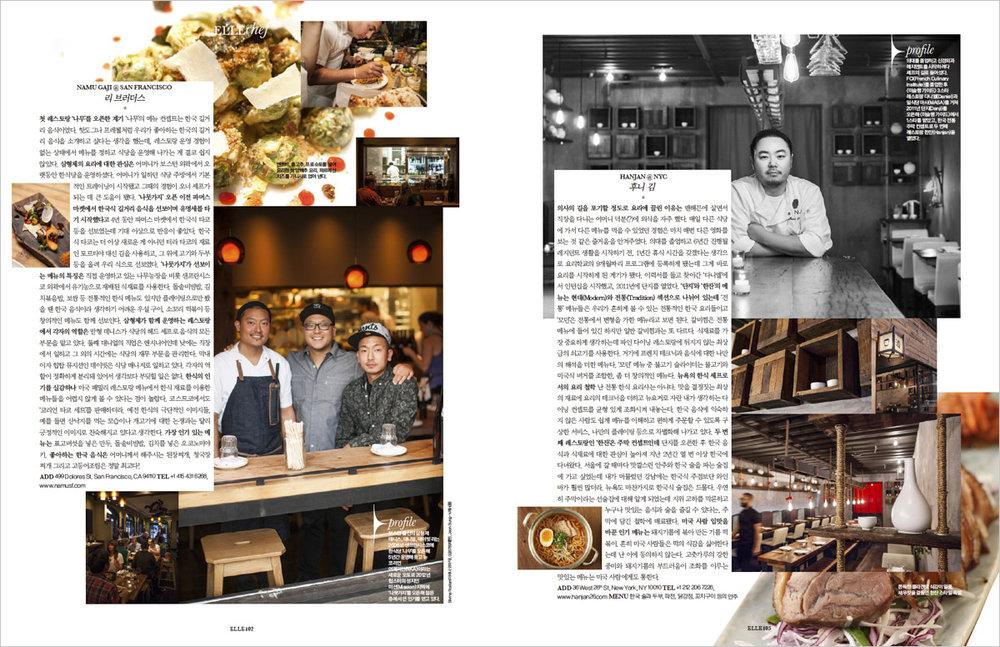 2014_1_ELLE_NYC_Chef_011.jpg