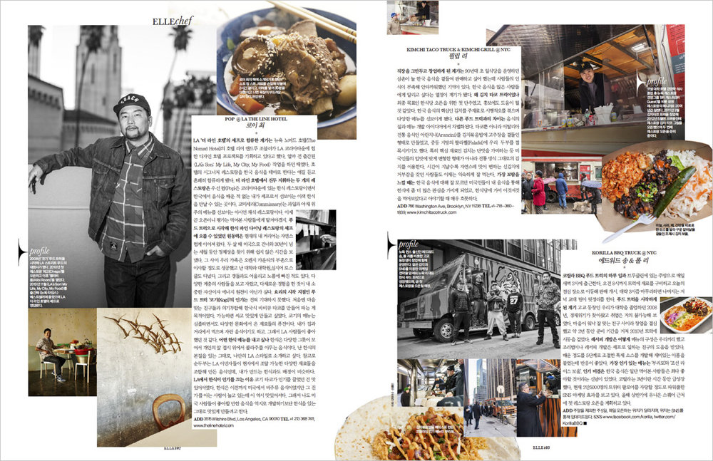 2014_1_ELLE_NYC_Chef_012.jpg