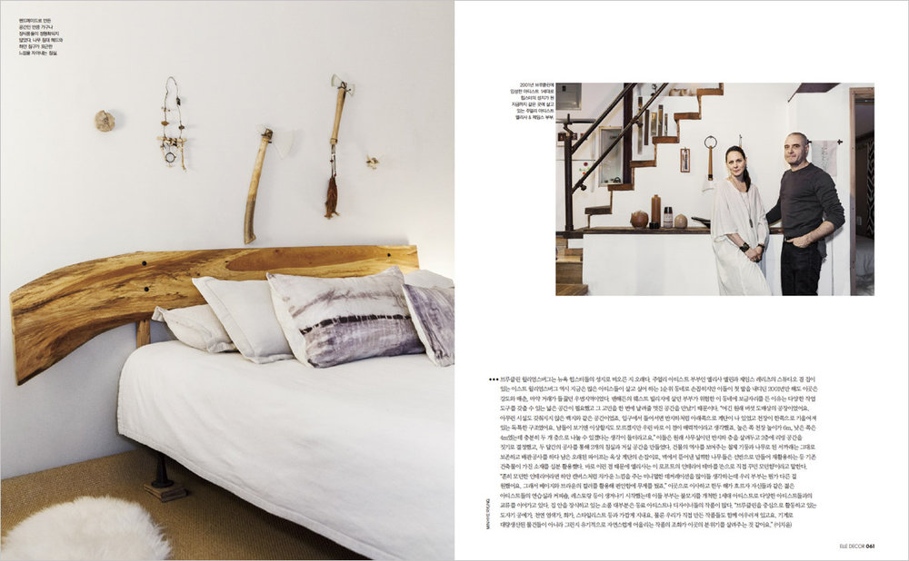 2014_4_ELLE_Deco_Home_005_Hye-RyoungMin_.jpg
