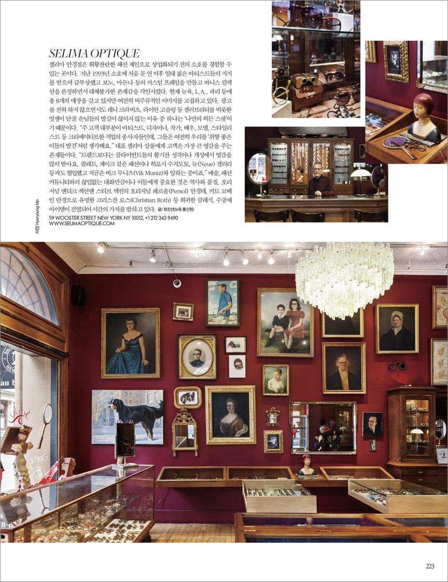 Frame shops_Hye-RyoungMin_007.jpg