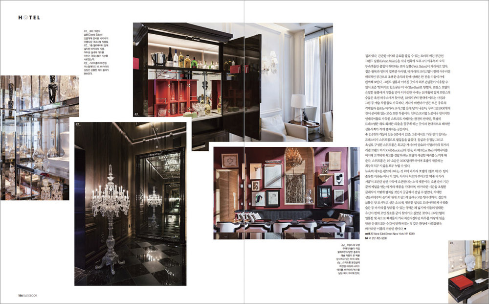 ELLE Decor_2015_Winter_BaccaratHotel_02.jpg