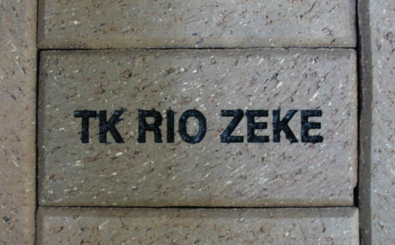 Brick paver.jpg