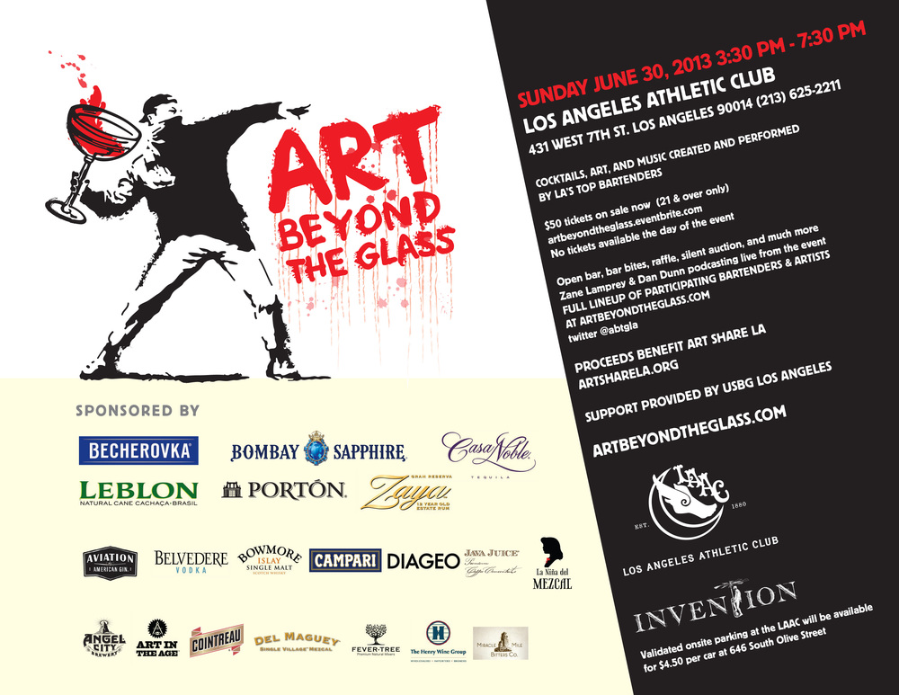 Art Beyond the Glass II flyer.jpg