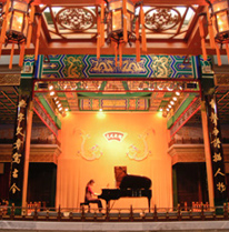 Anna Goldsworthy performing in China
