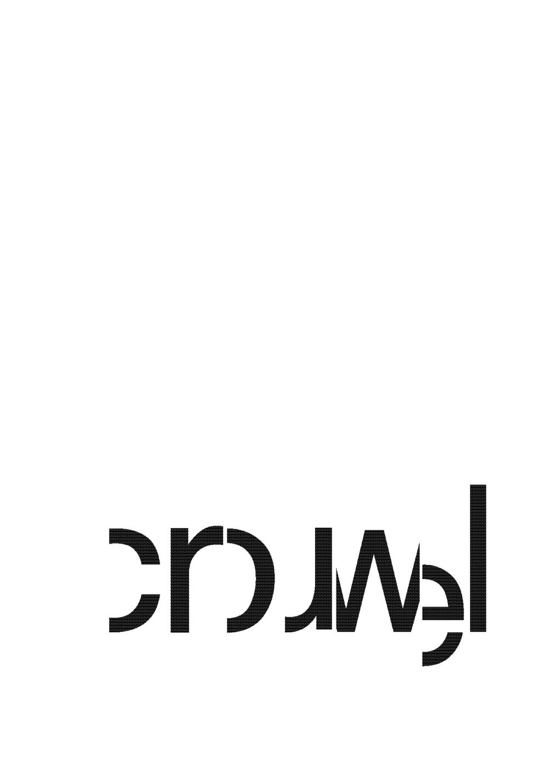 wim_crouwel_booklet copy_Page_01.png