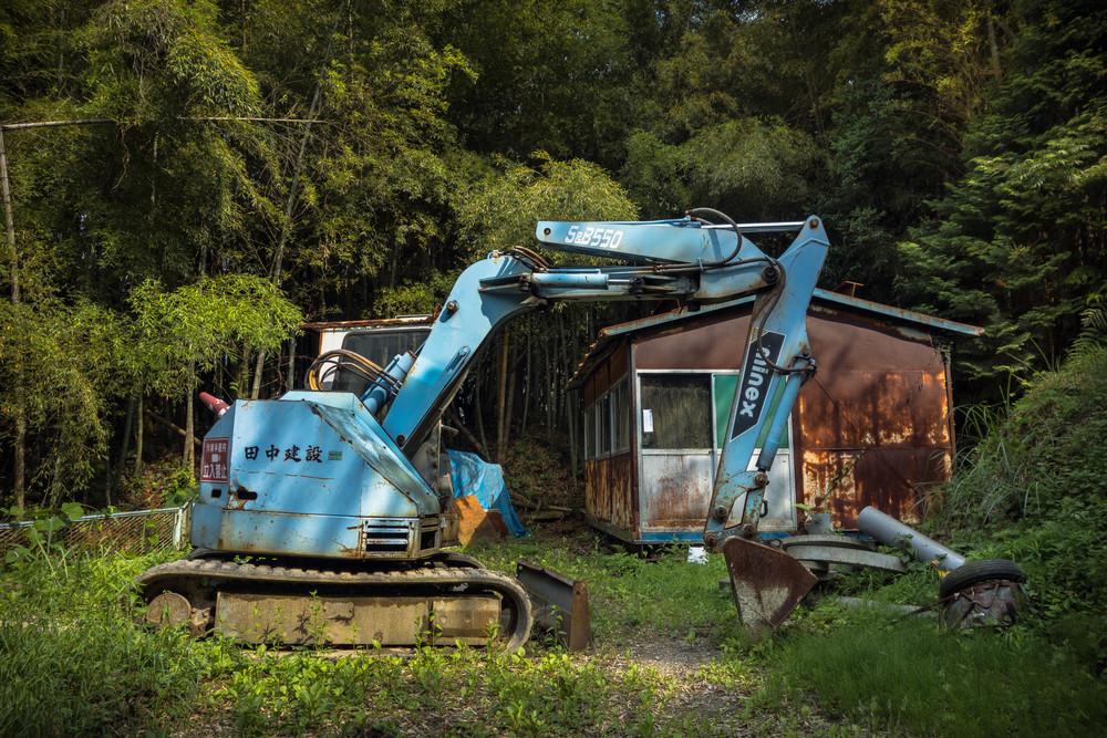 kyushu construction