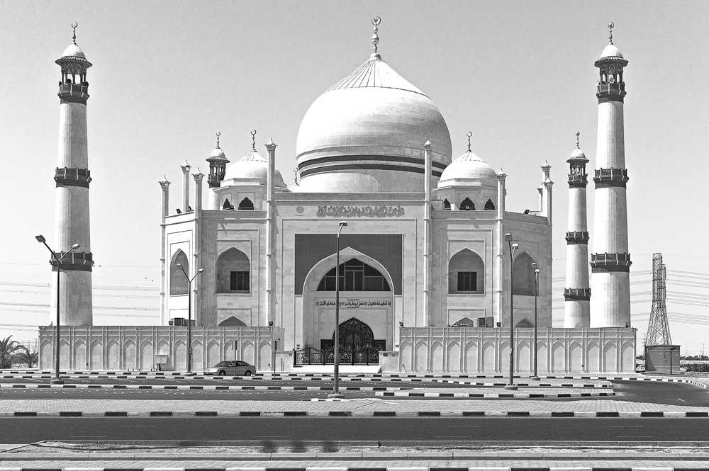 Kuwait Mosque