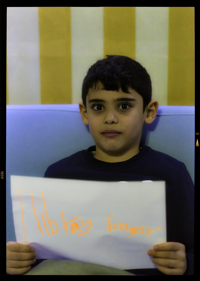 "Everywhere, adults ask children""What do you want to be when you grow up?"" Muslim kids are no different, they have dreams as well.  ""I want to be a Library Engineer when I grow up."" (Fawaz)"