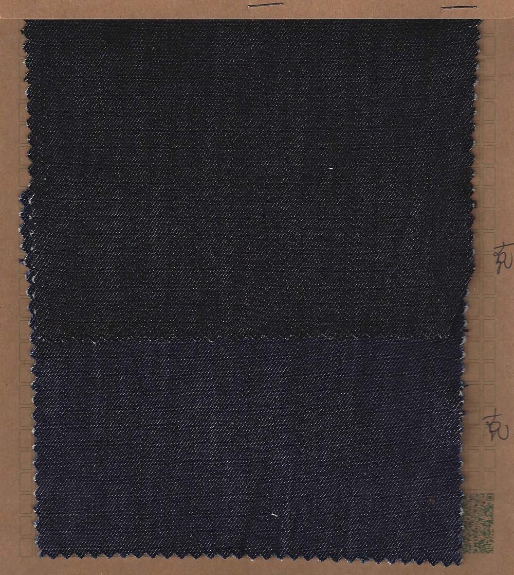 Jing Yang Textile H66.jpg