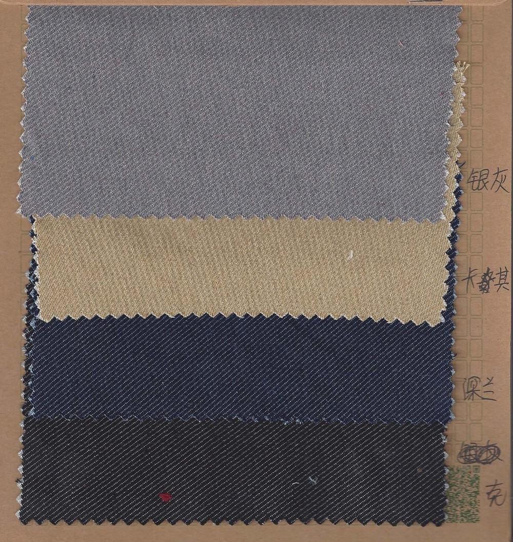 Jing Yang Textile 6AE10.jpg