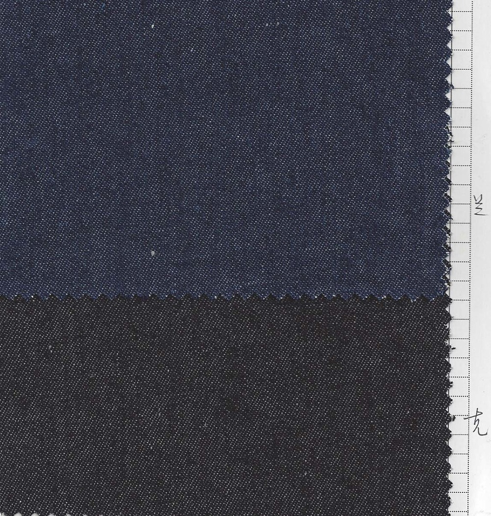 Real Famous Textile 0040.jpg