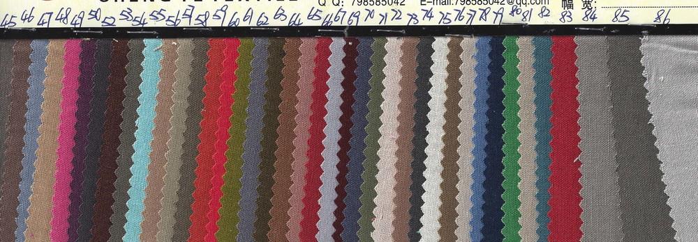 Sheng Ye Textile S64A 2.jpg