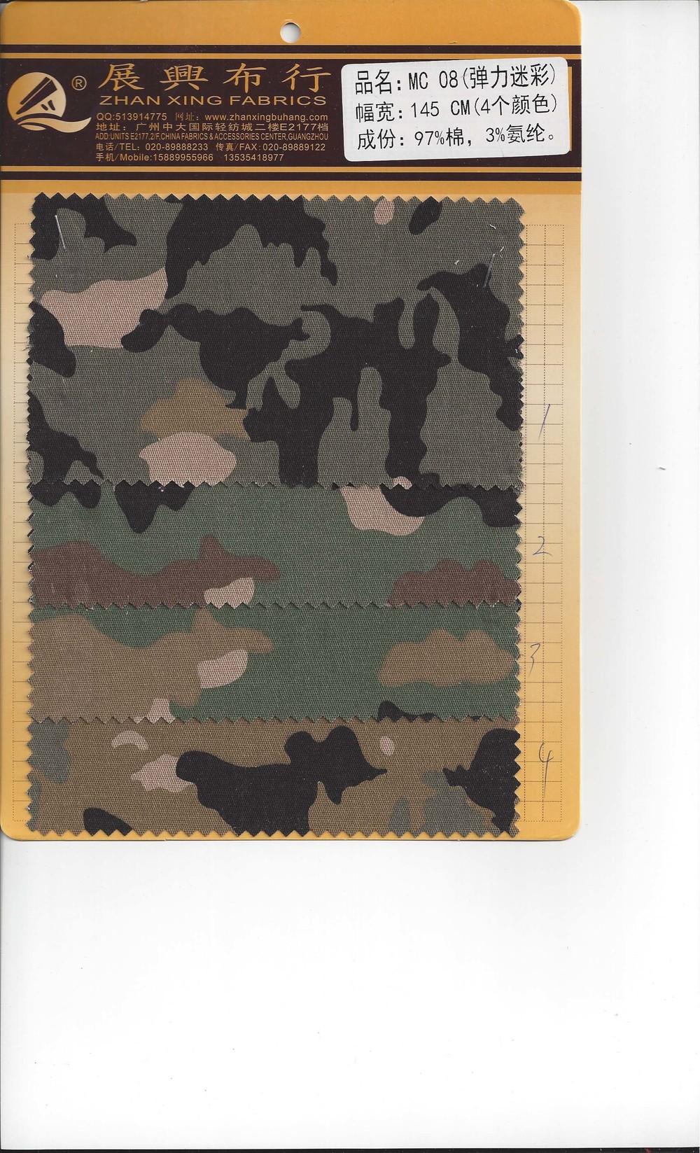 Zhan Xing Fabrics MC 08.jpg