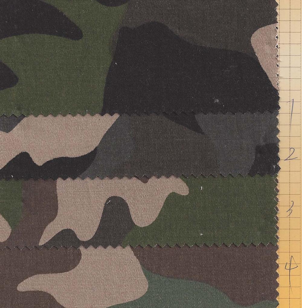 Zhan Xing Fabrics MC 17.jpg