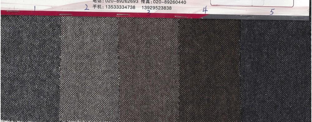 Zhi Dong Bu Hang H237-1.jpg