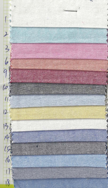 Wanda Textile 5030.jpg